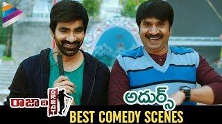 Raja The Great Movie B2B Best Comedy Scenes | Ravi Teja | Mehreen Pirzada | Telugu FilmNagar