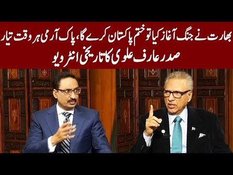 Kal Tak With Javed Chaudhary | President Arif Alvi Exclusive Interview | 5 March 2019 | Express News