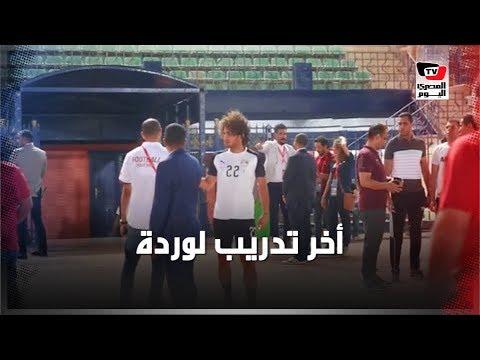 حصري.. عمرو وردة في أخر تدريب قبل استبعاده من معسكر منتخب مصر