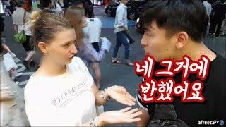 [대륙남] 독일미녀가 말해주는 한국남자는 대부분 하는데 독일남자는 안하는 그것