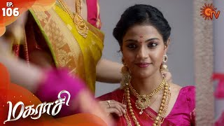 Magarasi - Episode 106 | 26th February 2020 | Sun TV Serial | Tamil Serial