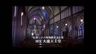 長崎観光プロモーションビデオ
