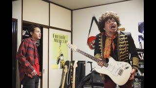 mqdefault - ドラマ「節約ロック」くっきーがロックの神様役に、ジミヘンなどに十変化