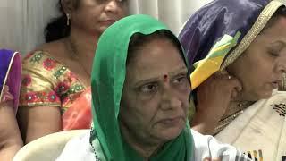 Kekai Ke Khajana Bhajan