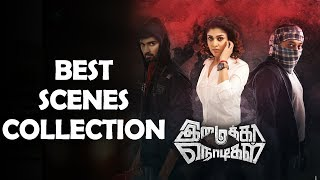 Imaikkaa Nodigal Movie Best Scenes Collection | Tamil New Movies | 2018 Online Movies