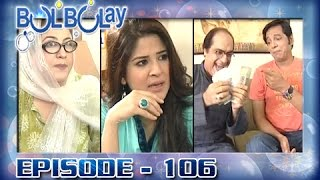 Bulbulay Ep 106 - ARY Digital Drama
