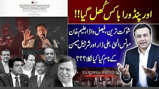 PANDORA BOX opens with a storm | Tareen, Vawda, Moonis, Ali Dar's name included