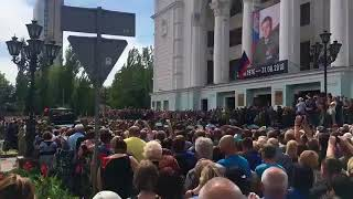Дончане аплодисментами провожают Александра Захарченко
