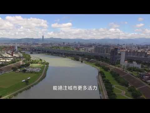 臺北市公共住宅 願景篇