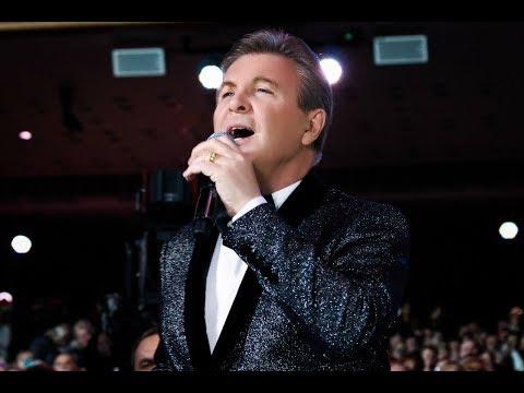 Лев ЛЕЩЕНКО - *Я и мои друзья*. Юбилейный концерт 2017. HD