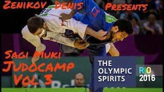 дзюдо. дзюдо сборы. judo Sagi Muki. JUDO CAMP vol 3