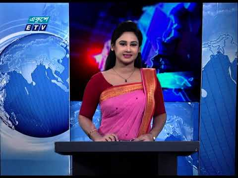 02 Pm News || দুপুর ০২ টার সংবাদ || 19 October 2020 || ETV News