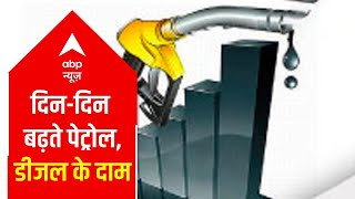 Fuel prices rise again for 12th straight day, here is the update - Download this Video in MP3, M4A, WEBM, MP4, 3GP