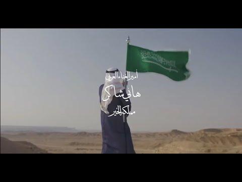 العرب اليوم - هاني شاكر يُطلق أغنية