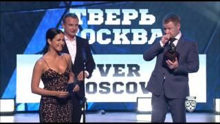 NYUSHA / Нюша - Церемония закрытия сезона КХЛ 2016/2017, 24.05.17