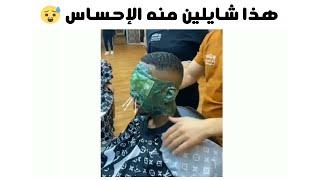 اذا وحده كريهه عزمتني 😇 أنا الساعه 2 اليل بدون سبب 😅