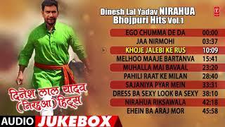Dinesh Lal Yadav Nirahua Bhojpuri Hits Vol 1 Bhojpuri Audio