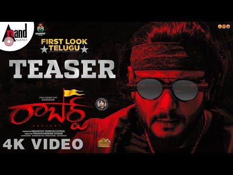 Roberrt First Look Telugu Teaser