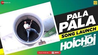 Hoichoi Unlimited   Pala Pala Song Launch   Dev   Aniket C   Koushani   Puja   Puja 2018