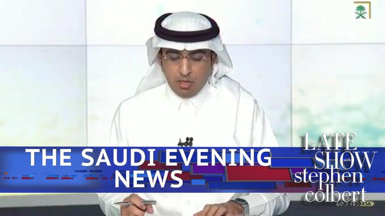 How Saudi Arabia Is Reporting The News thumbnail