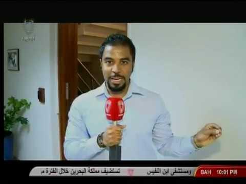 المعسكر الصيفي الخامس الحلقة الرابعة 18/8/2013