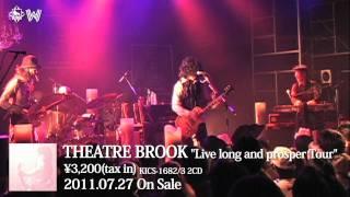 裏切りの夕焼け(Live Long and Prosper Tour)/THEATRE BROOK