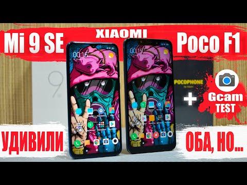 Download Xiaomi Pocophone F1 Part 1 Video 3GP Mp4 FLV HD Mp3