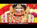 కోరిన కోర్కెలు తీర్చే శ్రీ రమాసత్యనారాయణ కల్యాణం | 12th Day BhakthiTV Karthika Deepotsavam2020 - Video