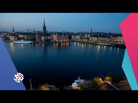 رحلة بمحفظتين | ستوكهولم - السويد