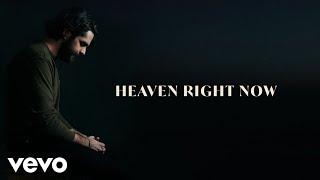 Thomas Rhett Heaven Right Now
