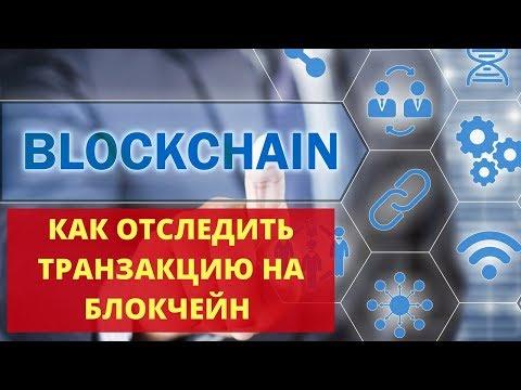Методики по заработку биткоин
