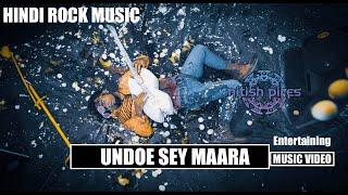Undaa (अंडा) - Hindi Rock - Nitish Pires - nitishpires