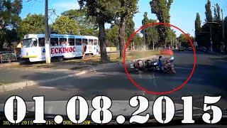 дтп Видео подборка ДТП и Аварии за Июль 2015 №126. Car Crash Compilation 2015  july