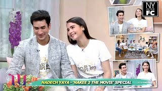 [ENG SUB] Nadech Yaya - Woman To Woman 'Nakee 2 The Movie' Special 19/10/18