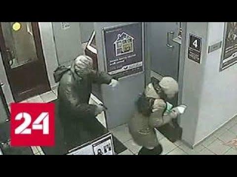 Сотрудницы банка так испугались, что вооруженному бандиту пришлось уйти без денег