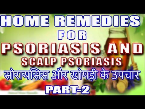 Le traitement national du psoriasis par le goudron