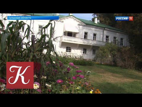 Новости культуры с В. Флярковским 09.09.18 онлайн видео