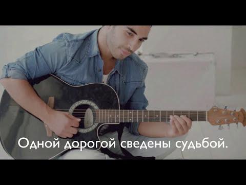 Песня счастья всем в новом году