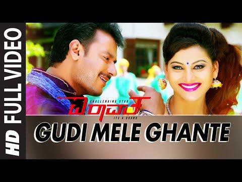 Gudi Mele Ghante Full Video Song   Mr Airavata Video Songs   Darshan, Urvashi Rautela, Prakash Raj