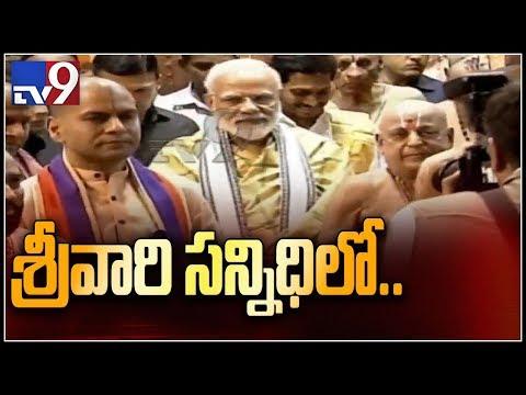 PM Narendra Modi And AP CM YS Jagan visit Tirumala