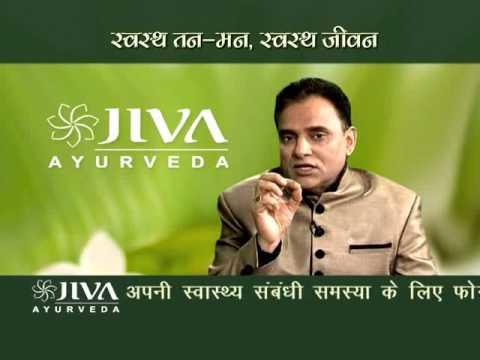 Healing Wounds & Burns with Ayurveda | Arogya Mantra Ep#107 ( 1  )