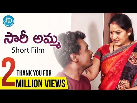 Sorry Amma Short Film    Latest Telugu 2016 Short Films    Shiva Kali Gopal