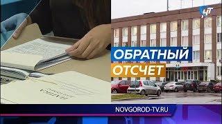 «Справедливая Россия» и КПРФ не выдвигают кандидатов на пост мэра Великого Новгорода