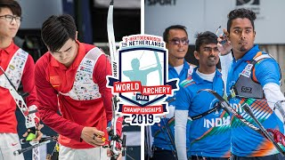 China v India – recurve men team gold | Den Bosch 2019 Hyundai World Championships