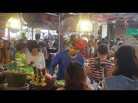 แจ้ต๊อกแต๊ก แรดแซบนัว  Live In Bangkok Thailand