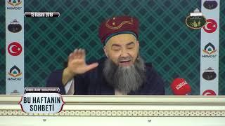 Bu Kadar Zengin Sahabe Varken Rasulüllah Sallallahu Aleyhi ve Sellem'in Niye Zırhı Yahûdî'de Rehinken Vefat Etti?