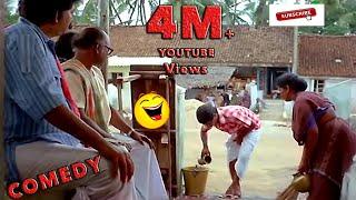 டேய் பாட்டி செத்து போச்சு நீயே பொய் தகவல் சொல்லிடு இந்த பணம் # Pandiyarajan Comedy Scenes