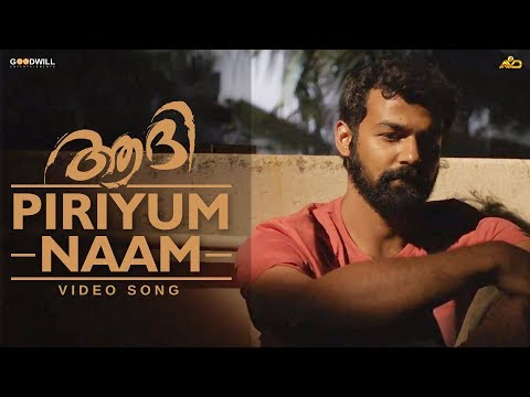 Piriyum Naam Video Song - Aadhi - Pranav Mohanlal