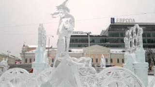 Ледовый городок 3