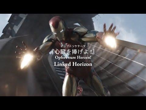 Avenger (аниме) смотреть онлайн видео в отличном качестве и